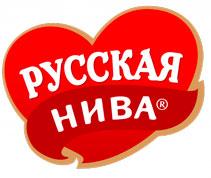 Русская Нива